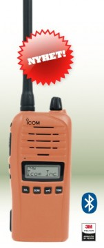 Icom ProHunt Advanced